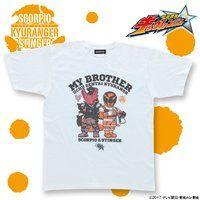 宇宙戦隊キュウレンジャー スティンガー&スコルピオ SD柄Tシャツ【再入荷】