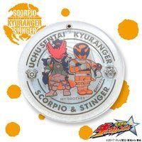 宇宙戦隊キュウレンジャー スライドミラー スティンガー&スコルピオ【再入荷】