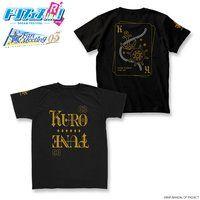 ドリフェス! ファンミーティング03 Tシャツ ver.KUROFUNE