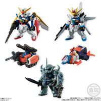 FW GUNDAM CONVERGE SELECTION [LIMITED COLOR](8個入)