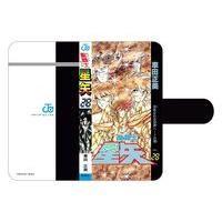 コミック表紙デザイン汎用手帳型スマホケース 聖闘士星矢28巻