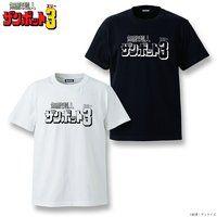 無敵超人ザンボット3 ロゴ Tシャツ