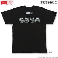 まねきもちねこ 幽☆遊☆白書 Tシャツ 黒