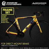 AE社製 百式 ロードバイク  ...