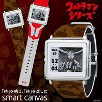 エプソン スマートキャンバス仕様 ウルトラヒーロー柄腕時計