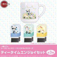 一番カフェ ユーリ!!! on ICE × サンリオキャラクターズ ティータイムエンジョイセット