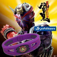 【仮面ライダー響鬼】RAKUWAブレスS 仮面ライダーシリーズモデル【phiten(ファイテン)】