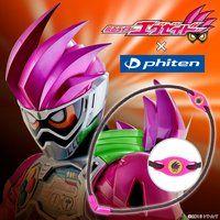 【仮面ライダーエグゼイド】RAKUWAネックX50 Vタイプ 仮面ライダーシリーズモデル【phiten(ファイテン)】
