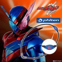 【仮面ライダービルド】RAKUWAネックX50 Vタイプ 仮面ライダーシリーズモデル【phiten(ファイテン)】