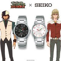 TIGER & BUNNY × SEIKO スペシャルコラボレーションウォッチ