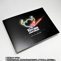 【先着販売】TAMASHII NATIONS 10th Anniversary picture record(図録)