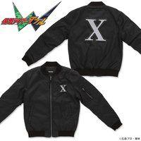 仮面ライダーW 財団Xモチーフ MA-1タイプジャケット
