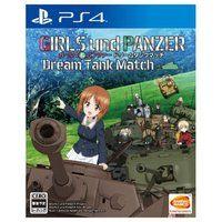 PS4 ガールズ&パンツァー ドリームタンクマッチ 通常版