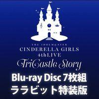 【送料無料】CINDERELLA GIRLS 4thLIVE[BlurayDisc7枚組]ララビット特装版