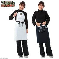 TIGER & BUNNY Living/Dining/Kitchenシリーズ 2WAYエプロン