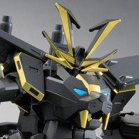 HGBF 1/144 ガンダムドライオンIII(ドライ)【再販】【2次:2018年2月発送】