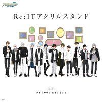 Re:ITアクリルスタンド(単品ver.)