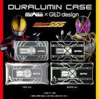 仮面ライダー555 ジュラルミンiPhone7&8ケース