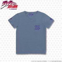 ジョジョの奇妙な冒険 ポケットTシャツ(スタープラチナ)