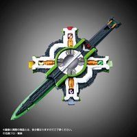 【抽選販売】HIGH PROPORTION COLLECTION EX 仮面ライダー01【プレミアムバンダイ限定】