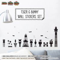 TIGER & BUNNY ウォールステッカー(全4種)【PB限定】