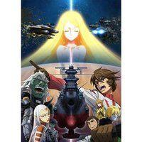 宇宙戦艦ヤマト2202  愛の戦士たち 第5巻 特別限定版Blu-ray
