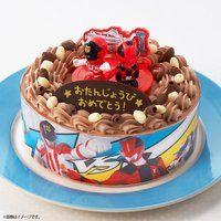 キャラデコお祝いケーキ 快盗戦隊ルパンレンジャーVS警察戦隊パトレンジャー(チョコクリーム)(5号サイズ)