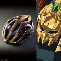ANAHEIM ELECTRONICS社製 ヘルメット 百式ver.【2次:2018年7月発送】