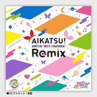 "AIKATSU! ANION ""NOT ODAYAKA"" Remix"