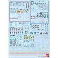 ガンダムデカールDX 03 【SEED系】【再販】
