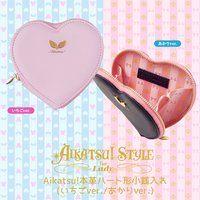 AIKATSU!STYLE for Lady Aikatsu!本革ハート形小銭入れ(いちごver./あかりver.)