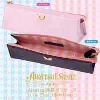AIKATSU!STYLE for Lady Aikatsu!本革ペンケース(いちごver./あかりver.)