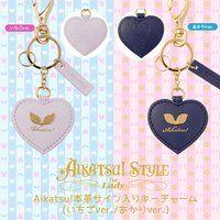 AIKATSU!STYLE for Lady Aikatsu!本革サイン入りキーチャーム(いちごver./あかりver.)