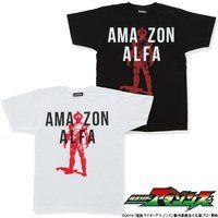 仮面ライダーアマゾンズ シーズン1 アマゾンアルファTシャツ