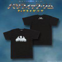 パシフィック・リム:アップライジング Tシャツ