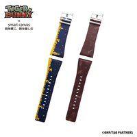 TIGER & BUNNY × Smart Canvas (スマートキャンバス) 腕時計ベルト【付け替え用ベルト単品】【2018年7月発送予定】