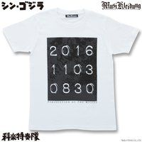 Musikleidung シン・ゴジラ Tシャツ 上陸