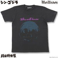 Musikleidung シン・ゴジラ Tシャツ 悲劇