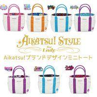 AIKATSU!STYLE for Lady Aikatsu!ブランドデザインミニトート