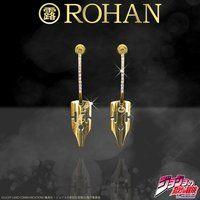 岸辺露伴 ROHAN's G-pen accessory(Gペンピアス)【2018年9月発送分】