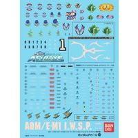 ガンダムデカール No.48 機動戦士ガンダムSEED FRAME ASTRAYS用