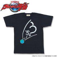 ウルトラマンR/B  UshioMinatoセレクトTシャツ うちゅーん Tシャツ