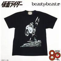 仮面ライダー×beauty:beast 石ノ森章太郎生誕80周年記念 Tシャツ「バウーーン」
