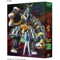 プラネット・ウィズ Blu-ray BOX 特装限定版 第2巻<最終巻>(BVC特典付き)