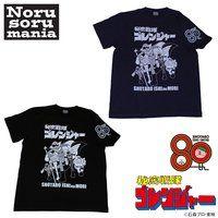 石ノ森章太郎生誕80周年記念 秘密戦隊ゴレンジャー×ノルソルマニア Tシャツ