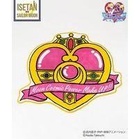 美少女戦士セーラームーン ダイカットフロアマット(3種)