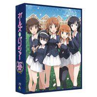 ガールズ&パンツァー TV&OVA 5.1ch Blu-ray Disc BOX  BVC限定版