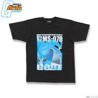 機動戦士ガンダム フルカラー Tシャツ MS-07B グフ 【2018年9月発送】