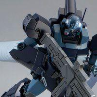 HG 1/144 ジェスタ (シェザール隊仕様 A班装備)