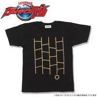 ウルトラマンR/B  UshioMinatoセレクトTシャツ あみだくじ Tシャツ